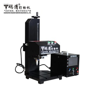 广州码清一体台式气动打标机 高精度打码机 打字机 打号机 A-27