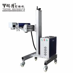 厂家直销 码清触摸式光纤飞动激光打标机 金属打码机 激光标记机 MQLF-12F