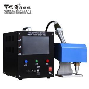 广州码清手握式金属气动打标机 高精度打码 打字机 打号机 A-10B