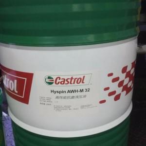 嘉实多Hyspin AWH-M32液压油 嘉实多抗磨液压油