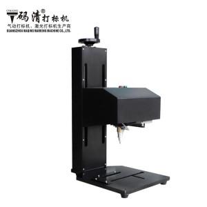 广州码清气动打标机 金属打码机 铭牌打字机 打号机刻字机 C-05