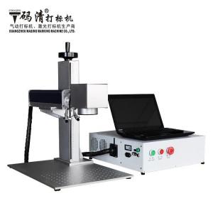 广州码清激光打标机 高精度金属打码机 激光标记机 打号机 KX-50
