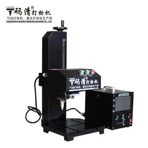 广州码清一体台式气动打标机 高精度打码机 打字机 打号机 A-23