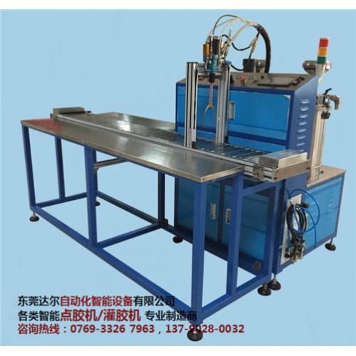 防水电源流水线式灌胶机DR-8088采购