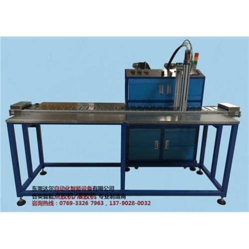 LED流水线式灌胶机DR-8088供应商