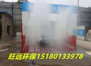 WY100紅外線感應工地自動洗輪機南昌廠家