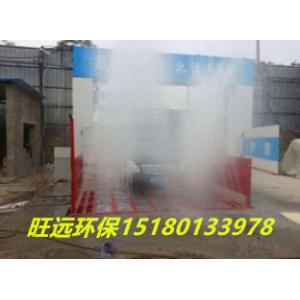 WY100红外线感应工地自动洗轮机南昌厂家