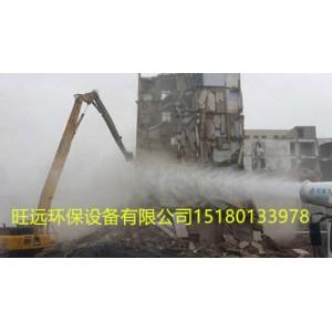 30-150米降尘雾炮机喷淋厂家直销货到付款