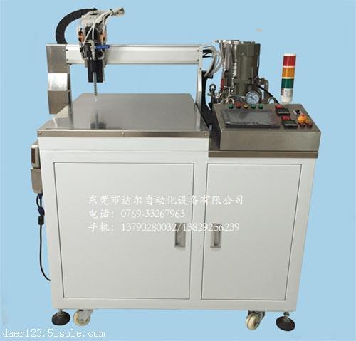 全自動雙液灌膠機DR-6060