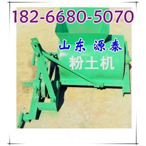 黑龙江大庆源泰小型粉土机苗床育秧粉土机畅销全国
