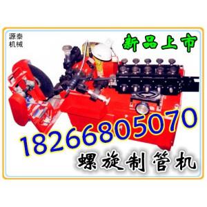 厂家低价销售预应力金属螺旋管制管机