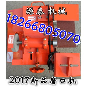 电动磨口机生产厂家电动磨口机产品价格电动磨口机产品参数