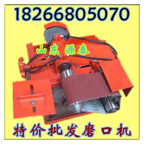 不锈钢坡口机产品介绍及图片大全,电动磨口机特价销售商机