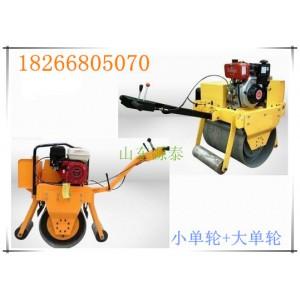 山东烟台小型驾驶压路机厂家18266805070