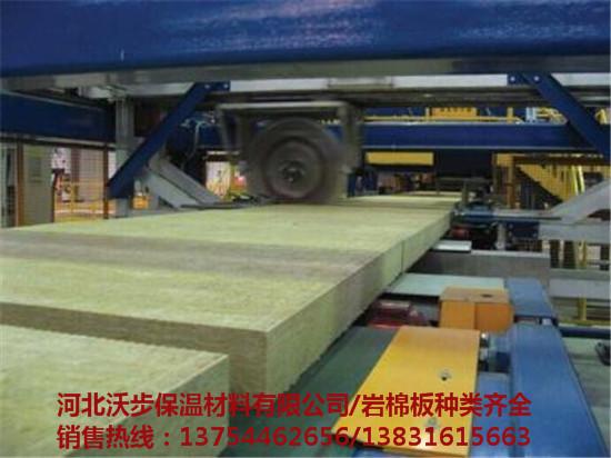 外墻保溫巖棉板生產廠家 外墻保溫巖棉板批發價格