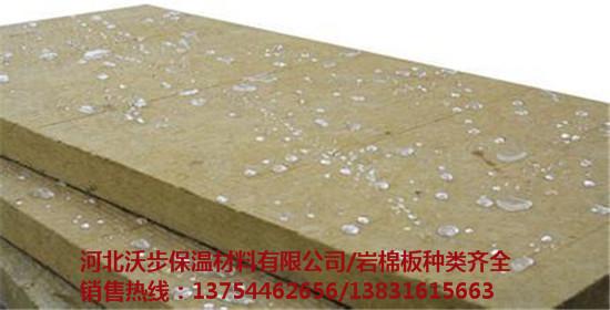 外墙防火岩棉板批发价格 外墙防火岩棉板生产厂家