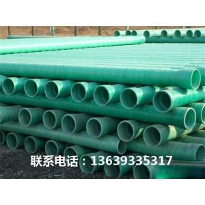 兰州玻璃钢电缆保护管生产厂家 兰州玻璃钢电缆保护管供应商