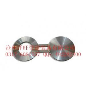 八字盲板供应商 八字盲板生产商