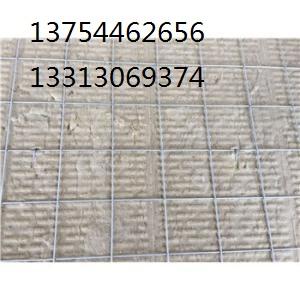 外墙保温岩棉板厂家价格  外墙防火岩棉板价格
