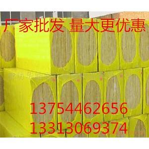 外墙复合岩棉板厂家价格  外墙国标岩棉板厂家价格