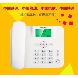 www.xaxxtx.cn西安电信包月电话套餐 西安电信无线座机包月电话套餐