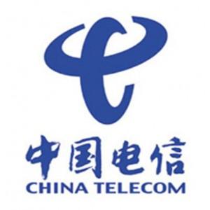 西安无线座机包月电话套餐 西安电信包月电话套餐xaxxtx.cn