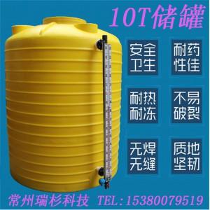 常州耐酸碱塑料储罐生产厂家 常州耐酸碱塑料储罐供应商