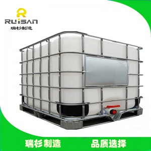 常州防静电吨桶供应商 常州防静电吨桶生产厂家