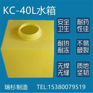常州洗车机水桶供应商 常州洗车机水桶生产厂家