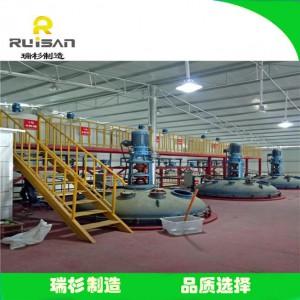 常州聚羧酸合成自动设备供应商 常州聚羧酸合成自动设备生产厂家