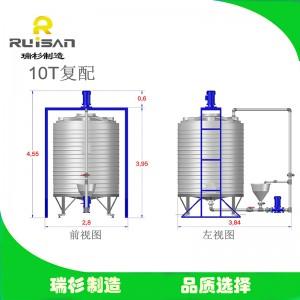 常州外加剂复配设备供应商 常州外加剂复配设备生产厂家