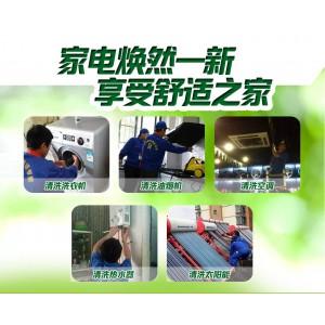 五加仑桶消毒剂,饮用水厂专用清洗剂供应批发