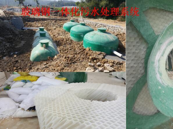 惠州玻璃钢污水处理生产厂家 惠州玻璃钢污水处理供应商
