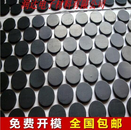 加工定制平面橡胶垫 单面背胶黑色橡胶垫 耐磨橡胶脚垫