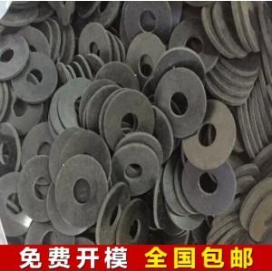 防漏水橡胶平垫圈 黑色橡胶平垫圈 耐酸耐碱橡胶密封圈 可定制