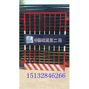 护栏网电梯井口防护门、现货井口安全门厂家、1.3宽井口防护门报价