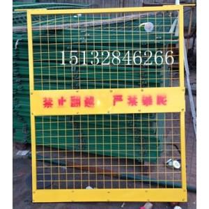 施工电梯井口防护门【常规现货井口安全防护门】电梯井安全门现货