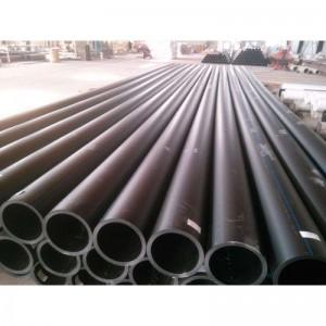四川PE管材生产厂家价格 四川PE管材批发价格