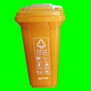 宿松县塑料垃圾桶生产厂家 宿松县塑料垃圾桶批发价格
