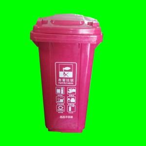 宿松县塑料垃圾桶批发价格 宿松县塑料垃圾桶生产厂家