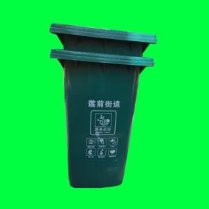 安庆市垃圾桶生产厂家 安庆市垃圾桶批发价格