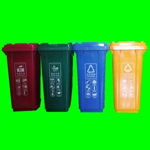 安庆市垃圾桶批发价格 安庆市垃圾桶生产厂家