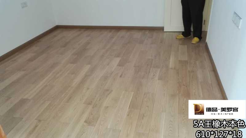 广州、佛山地区实木地板  德品美罗宫地板