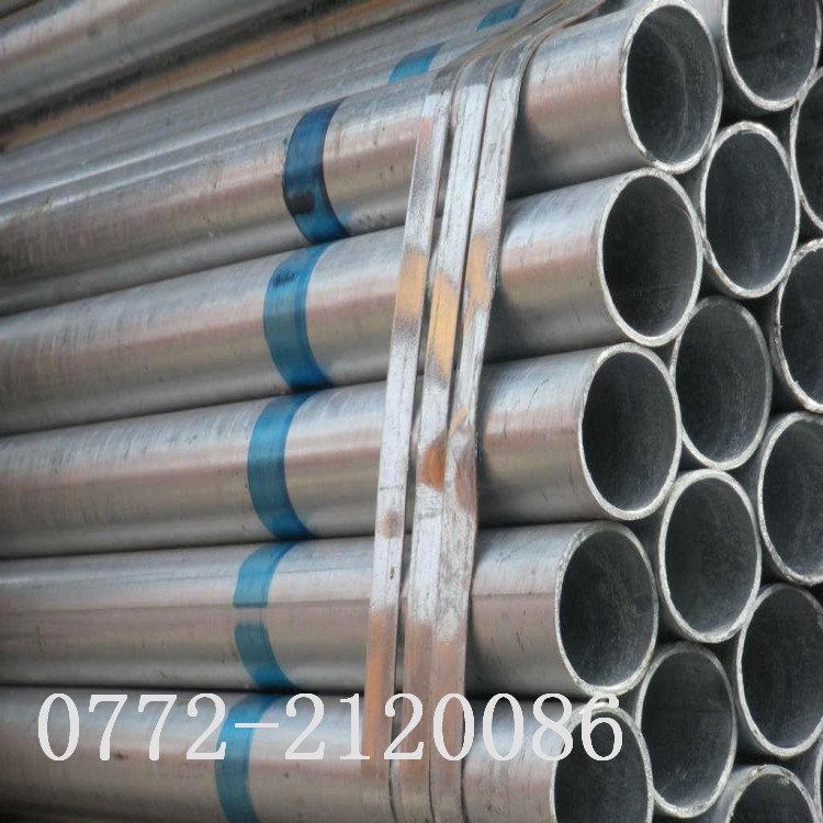 廣西熱鍍鋅鋼管優質供應商-寶華鋼材