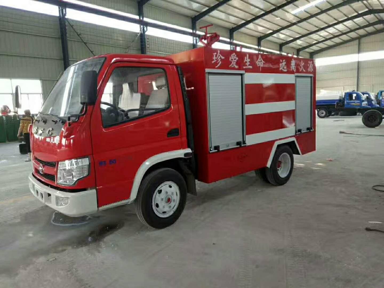 陕西消防车厂家供应批发价格