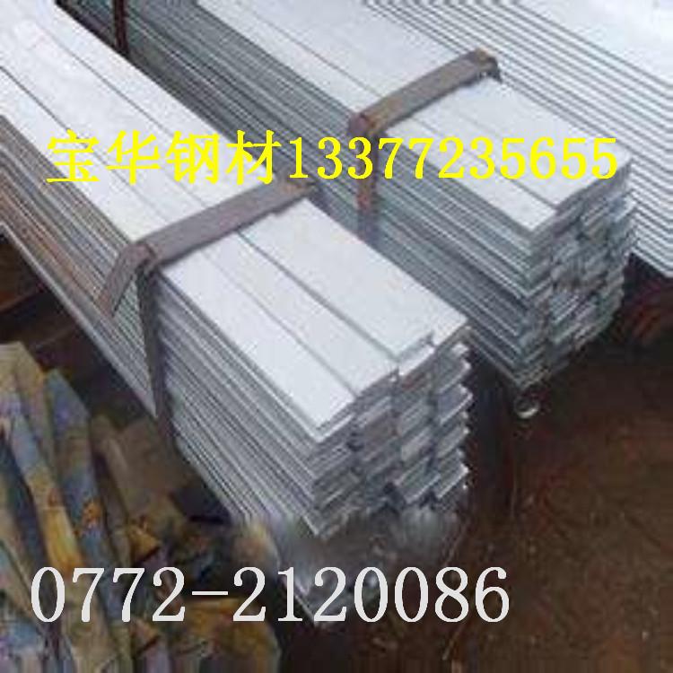 鍍鋅扁鋼廠家直銷50*5鍍鋅扁鋼40*4鍍鋅扁鋼