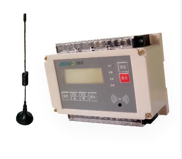 无线传输型电气火灾监控厂家