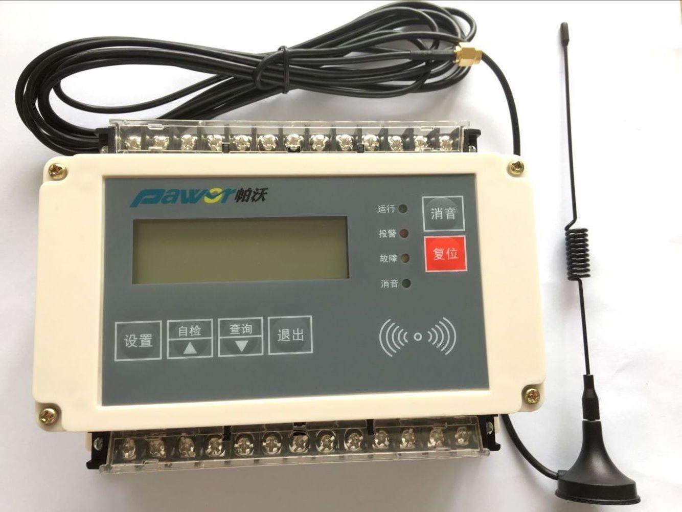 智慧用电安全监控管理系统山东厂家