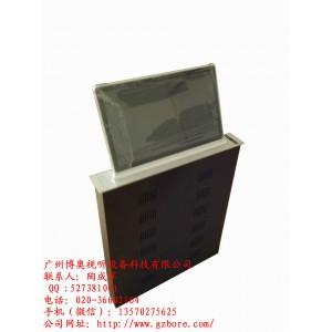 博奥19寸液晶屏显示器升降器价格报价