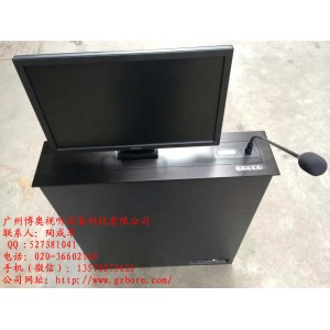 广州24寸电脑一体机升降器批发报价